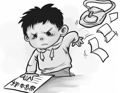 外国小孩子读书头像