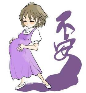 注意:别让意外怀孕透支孕力
