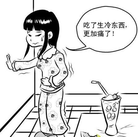 喝酒的女生手绘