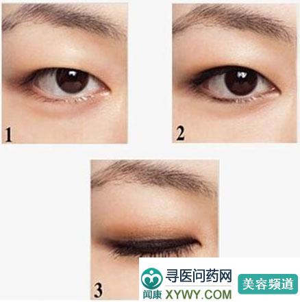 单眼皮眼线画法