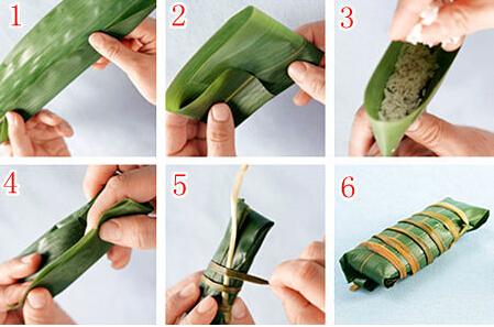 粽子手工折纸步骤图解
