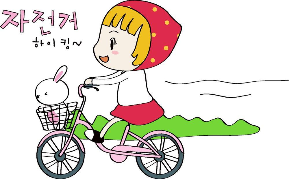 1.骑自行车健身效果极佳